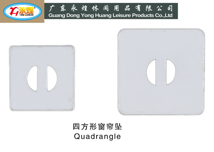 square uncoated Lead Weight for The Curtain,curtain part