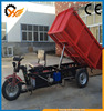 Moderate price electric tricycle 3 wheels/electric tricycle charger