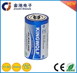 private label alkaline battery Size C R14 Lr14 Um2 Am2 1.5V Super Alkaline Battery For Flashlight