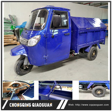 China newest model 250cc water cooled street cleaning garbage gasoline three wheeler motor tricycle