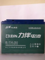 12V car battery Lead Acid Battery 6-FM-50