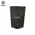 500g Matte Aluminum Foil Zipper Top Black Stand Up Bag For Coffee