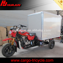 Closed box three wheel motorcycle/Advertise tri cycle foof cart for exporting