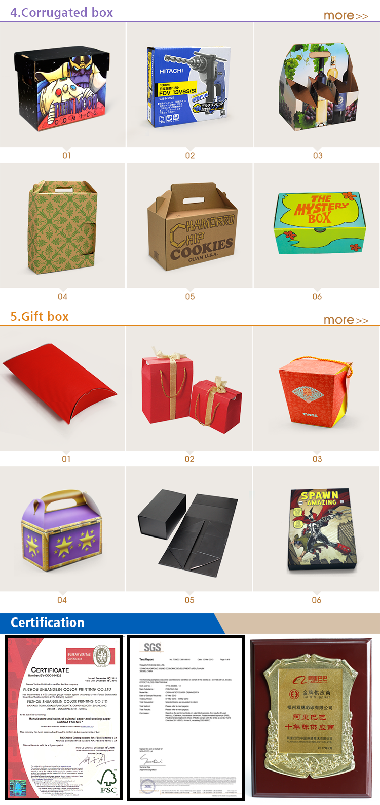 Custom Clothing Paper Flat Folding Gift Packaging Box