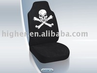 Suede car seat cover