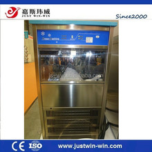 ice slush machine/ice slush maker/ice slusher machine for lab
