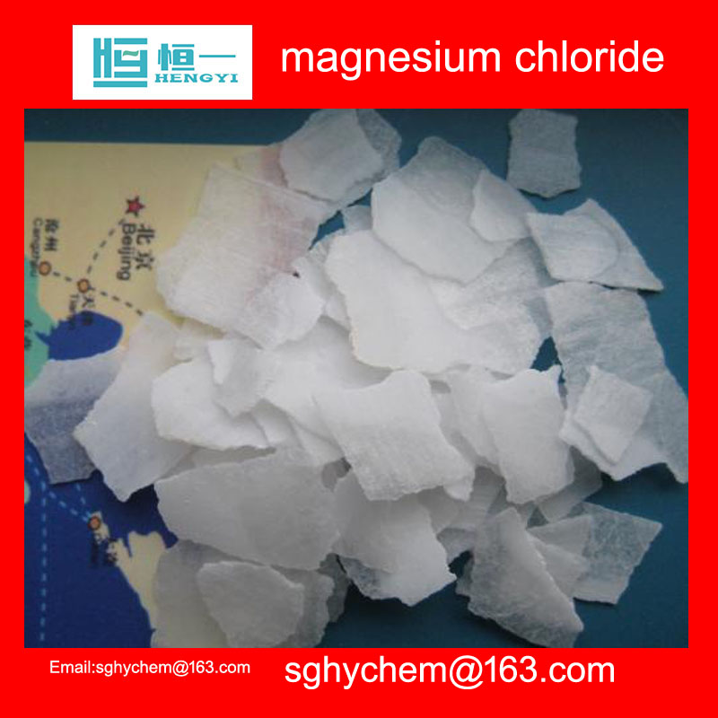 natural mineral magnesium chloride white flake 46 % for magnesium oil