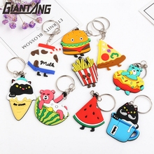 Custom Design Promo Funky Diy Novelty beautiful Cool Keyring For Guy