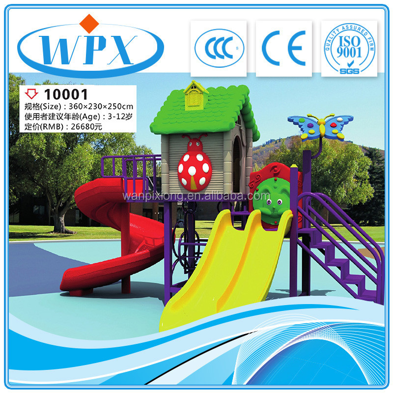 Durable funny functional children outdoor playground