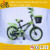 Wholesale Cheap Child bicycle sport boys bikes 18 16 14 12inch/children bicycle for 3 4 8 10 years