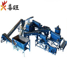 Hot Sale Aluminum Cans Solid Waste Metal Sorting equipment