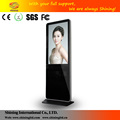 Full hd 1080p indoor network 42 inch lcd advertising screen floor standing vertical display SH4275HD