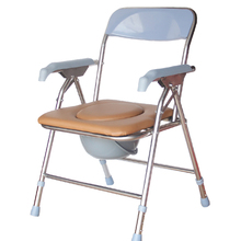 Stainless steel folding Household Hospital Toilet Chair for Old man and Pregnant women