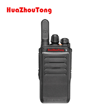 GPS 2 Way Radio 4000mAh Digital Trunk Radio WCDMA Communicator T3 Voice Broadcast