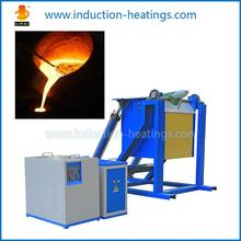 Medium Frequency Cast Iron Aluminum Steel Induction Melting Furnace
