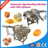 /product-detail/professional-china-automatic-egg-shell-breaking-machine-egg-liquid-machine-with-complete-plant-60148377074.html