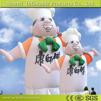 High quality animated animal mating cartoon for wedding decoration