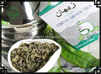 2015 Fashion Excellent Material Alibaba Suppliers Green Herbal Tea