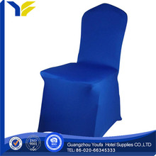 jacquard manufacter suede plastic molded chair covers