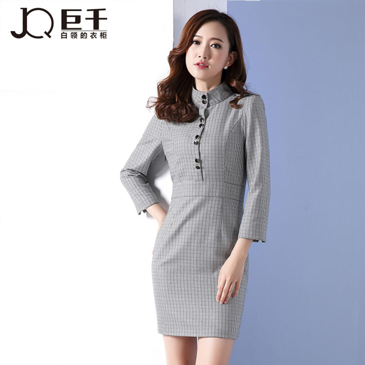 Official Work Woman Dress Plain Long Sleeve High Neck Dresses