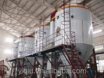 the chemical plant Detergent powder Making Machine