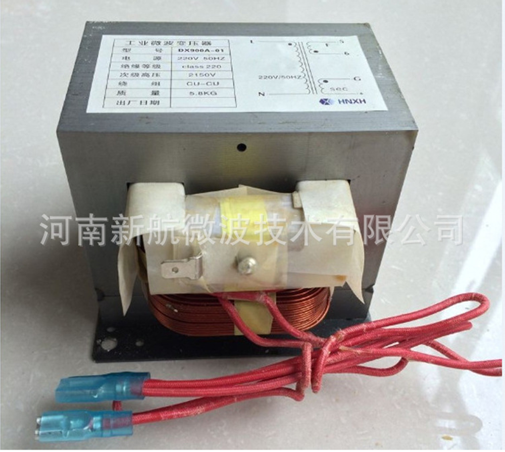 220V 3.65V microwave transformer water cooled <strong>ac</strong> transformer
