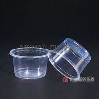 good quality ChengXing brand 250ml disposable plastic fruit bowl