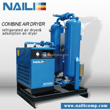 (refrigerated air dryer & adsorption air dryer)combine air dryer