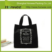 custom design cheap shopping cart bag with compartments