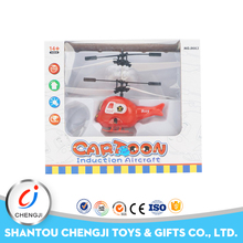 New arriving cheap china supply mini induction unique rc planes