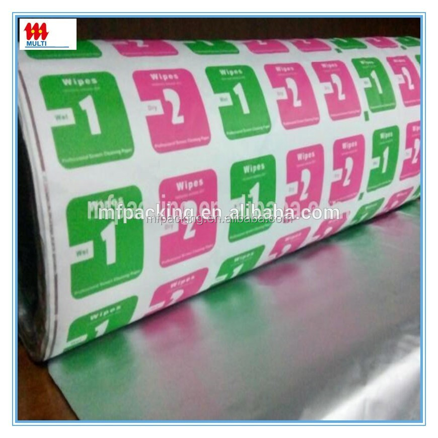 Medical And Food Grease Proof Paper Backed Adhesive Aluminum Foil For Chicken, Meat, Butter, Coffee, Tea , Swab , Powder Packing