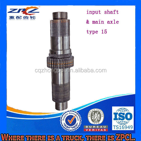 Various Truck Steel Forging Main Shafts & Input Shafts ( For Mercedes, Benz, Steyr, Volvo, DAF, Howo, Aowei, Man etc. )