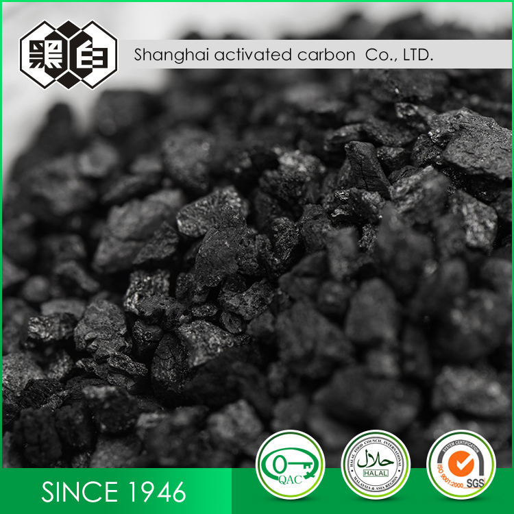 Gold Industry Coconut Shell Based Activated Carbon Coal Base