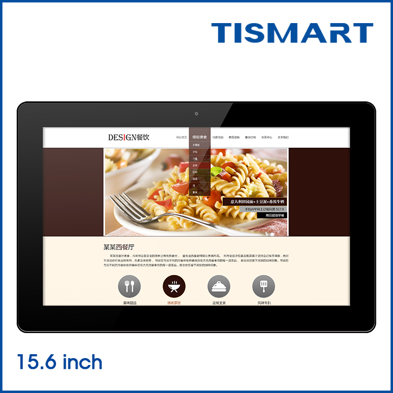 High quality sexy video play android tablet 15 inch pc tablet 4g gps wifi for signage player
