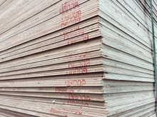 Good quality Commercial bulk plywood Low Price