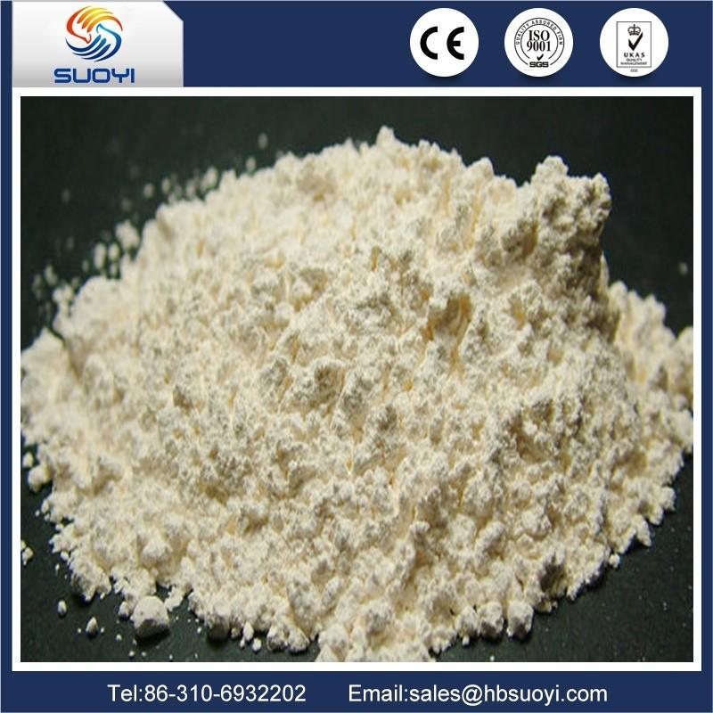 High-purity-99-999-Holmium-Fluoride (2).jpg