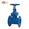 /product-detail/bs5163-en-1171-pn25-non-rising-stem-resilient-seated-gate-valve-60676420183.html