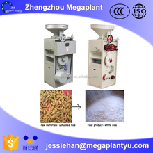 High capacity rice hull mill machine