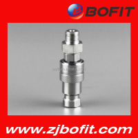 Zhejiang factory hydralic quick coupler china made
