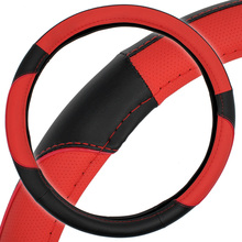 PU Material car steering wheel cover 38*8.2cm