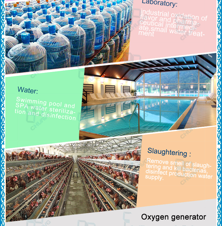 High technique aquaculture water oxygenation oxygen generator