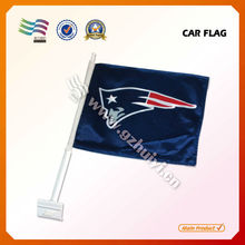 New England Patriots car flags can be customized sport team car flags