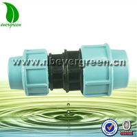 plastic compression fittings pipe reducer coupling