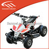 49cc gasoline mini quads atv for kids with CE made in china
