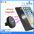 2017 Hot sale high quality silicone air vent car mount universal magnetic phone holder