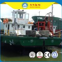 Sand Transportation Ship HL-T300