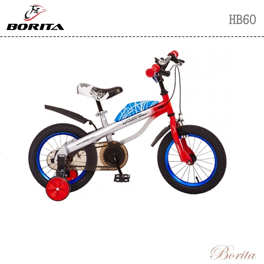 Hot Sale Kid Love Bike/ Safety Bike with 4 Wheels 14-16 inch