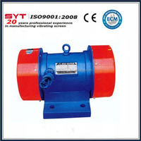 Vertical vibrating motor for vibration machine