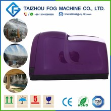Sales made in china garden outdoor cooling system