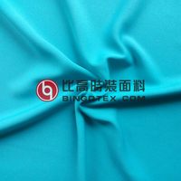 Polyester Sky-blue Satin slik Chiffon fabric price wholesale for T-shirt maxi dress